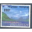 Polinezja Francuska 1981 Mi 332 Czyste **