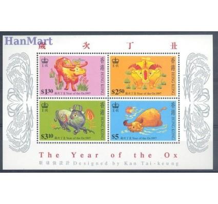 Znaczek Hong Kong 1997 Mi bl 45C Czyste **