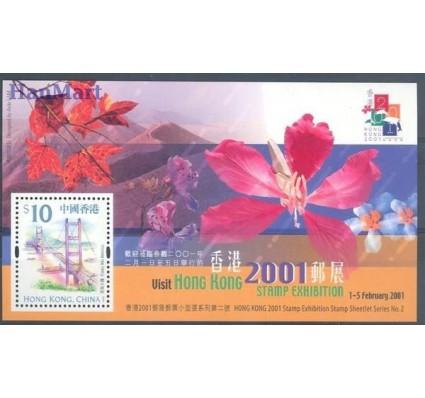 Znaczek Hong Kong 2000 Mi bl 73 Czyste **
