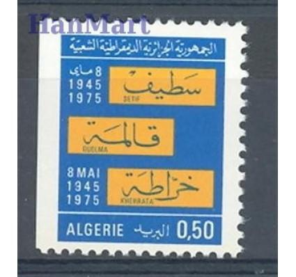 Znaczek Algieria 1976 Czyste **
