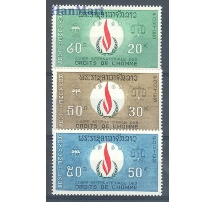 Znaczek Laos 1968 Mi 222-224 Czyste **