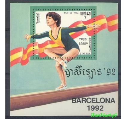 Kambodża 1992 Mi bl 192 Czyste **