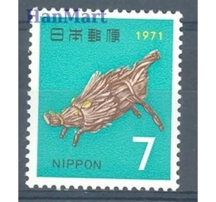 Znaczek Japonia 1970 Mi 1097 Czyste **