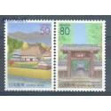 Japonia 2001 Mi 3163-3164 Czyste **
