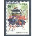 Japonia 2001 Mi 3165E Czyste **
