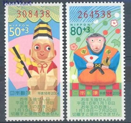 Znaczek Japonia 2003 Mi 3591-3592 Czyste **