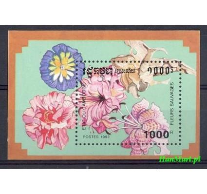 Kambodża 1993 Mi bl 196 Czyste **