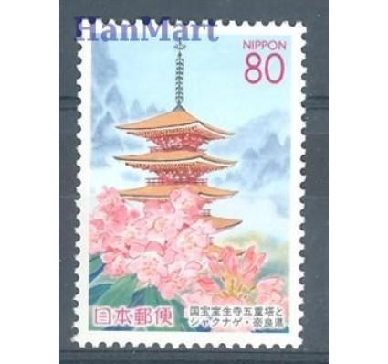 Znaczek Japonia 2004 Mi 3665 Czyste **