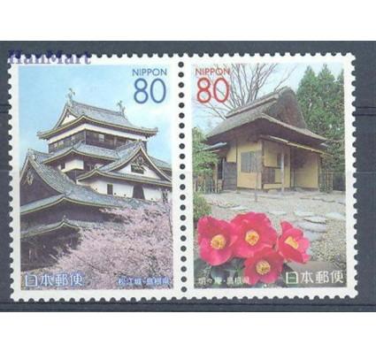 Znaczek Japonia 2001 Mi 3136-3137 Czyste **