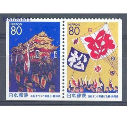 Znaczek Japonia 2001 Mi 3161-3162E Czyste **