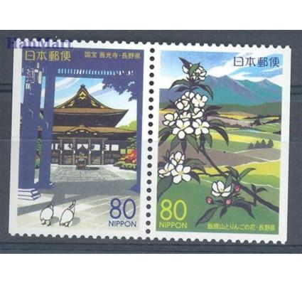 Znaczek Japonia 2001 Mi 3167-3168D Czyste **