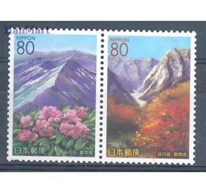 Znaczek Japonia 2002 Mi 3363-3364 Czyste **