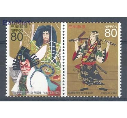 Znaczek Japonia 2003 Mi 3449-3450 Czyste **