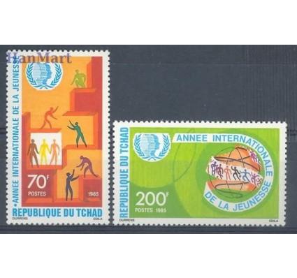 Znaczek Czad 1985 Mi 1108-1109 Czyste **