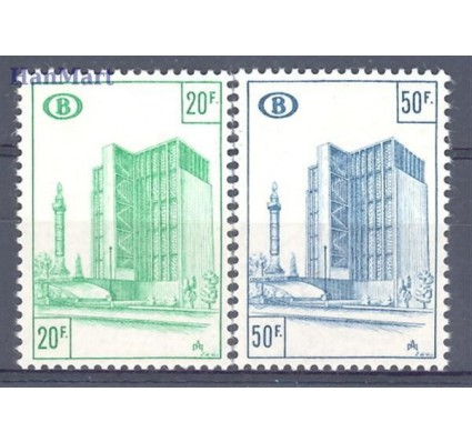 Znaczek Belgia 1975 Mi eis 350-351x Czyste **