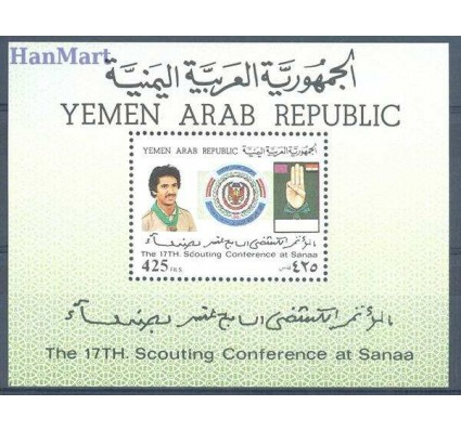 Znaczek Jemen Północny 1988 Mi bl 252 Czyste **