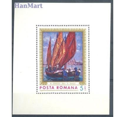 Znaczek Rumunia 1971 Mi bl 90 Czyste **