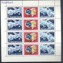 Węgry 1969 Mi 2492-2493 Czyste **