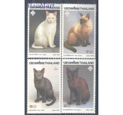 Znaczek Tajlandia 1995 Mi 1649-1652 Czyste **