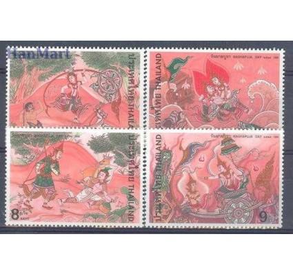 Znaczek Tajlandia 1996 Mi 1681-1684 Czyste **