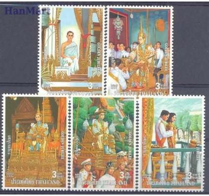 Znaczek Tajlandia 1996 Mi 1700-1704 Czyste **