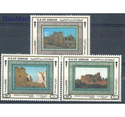 Znaczek Jordania 2000 Mi 1731-1733 Czyste **