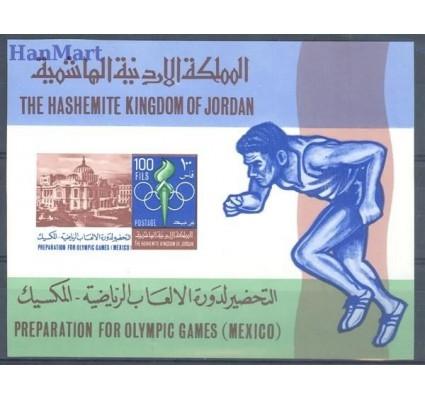 Jordania 1967 Mi bl 40 Czyste **
