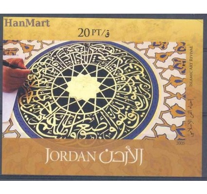 Znaczek Jordania 2005 Mi bl 114 Czyste **