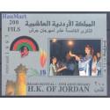 Jordania 1997 Mi bl 83 Czyste **