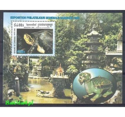 Znaczek Kambodża 2000 Mi bl 266 Czyste **