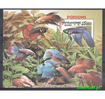 Znaczek Kambodża 2000 Mi bl 269 Czyste **