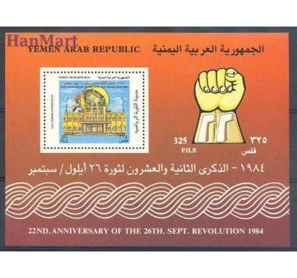 Znaczek Jemen Północny 1985 Mi bl 239 Czyste **