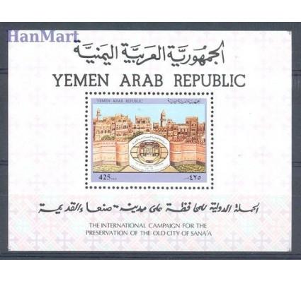 Znaczek Jemen Północny 1988 Mi bl 253 Czyste **
