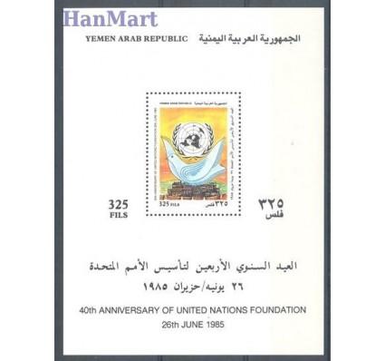 Znaczek Jemen Północny 1986 Mi bl 244 Czyste **