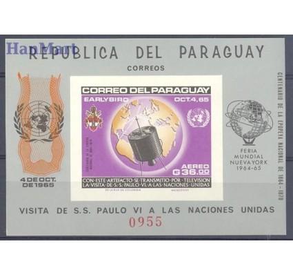 Znaczek Paragwaj 1965 Mi bl 76 Czyste **