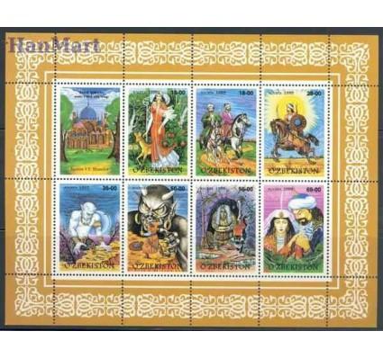 Znaczek Uzbekistan 1999 Mi 198-204 Czyste **