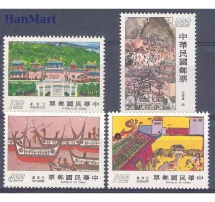 Znaczek Tajwan 1977 Mi 1203-1206 Czyste **