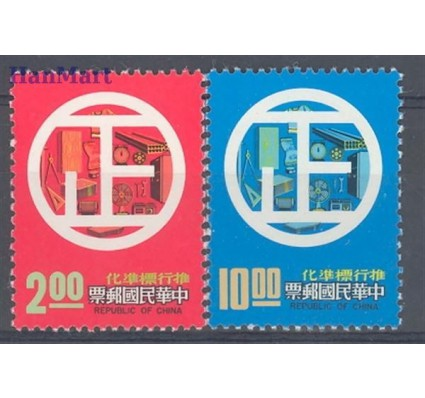 Znaczek Tajwan 1977 Mi 1215-1216 Czyste **