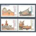Tajwan 1995 Mi 2213-2216 Czyste **