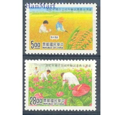 Znaczek Tajwan 1995 Mi 2271-2272 Czyste **