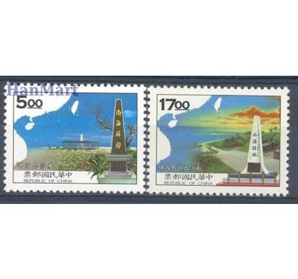 Znaczek Tajwan 1996 Mi 2304-2305 Czyste **
