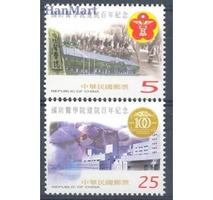 Znaczek Tajwan 2001 Mi 2717-2718 Czyste **