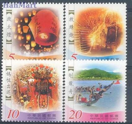 Znaczek Tajwan 2002 Mi 2742-2745 Czyste **
