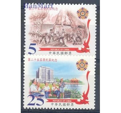 Tajwan 2003 Mi 2902-2903 Czyste **