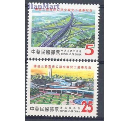 Znaczek Tajwan 2004 Mi 2914-2915 Czyste **