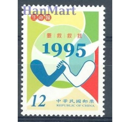 Znaczek Tajwan 2005 Mi 3049 Czyste **