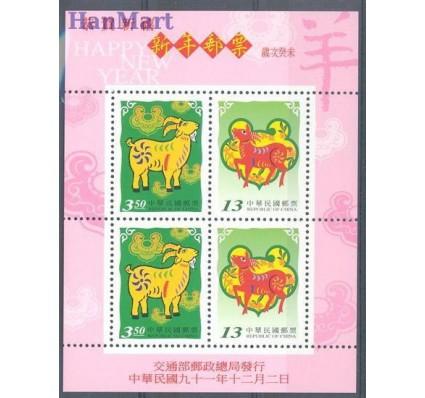 Znaczek Tajwan 2002 Mi bl 95 Czyste **