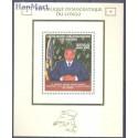 Kongo Kinszasa / Zair 2002 Mi bl 120 Czyste **