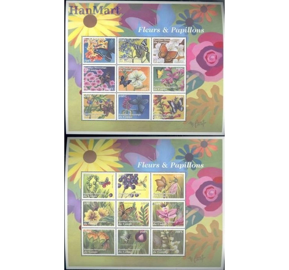 Kongo Kinszasa / Zair 2001 Mi 1669-1686 Czyste **