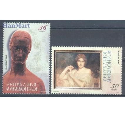 Macedonia 2005 Mi 344-345 Czyste **